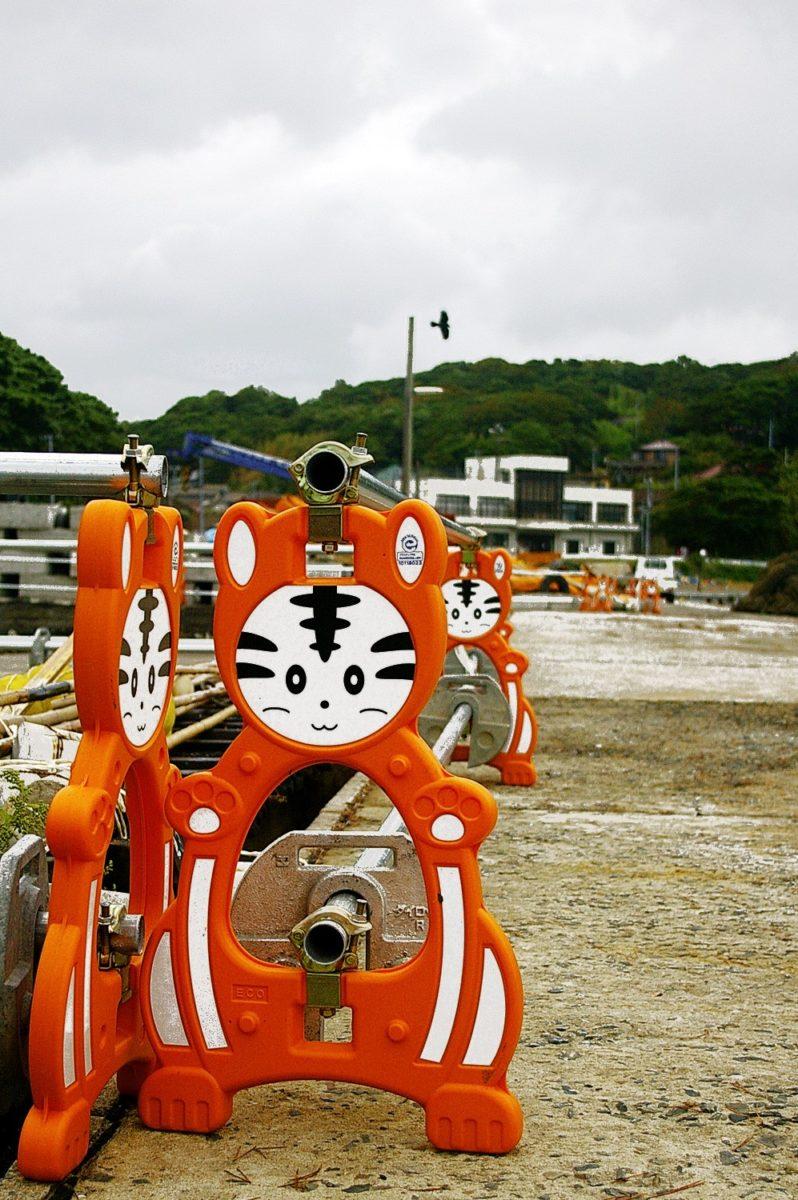 Tashirojima